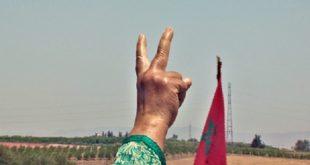 Autonomisation de la femme | Le Maroc cité comme exemple (W-GDP)