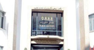 Coupures d'eau à Khouribga et Oued-Zem | Les précisions de l'ONEE