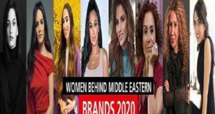 deux marocaines sur la liste women behind middle eastern brands