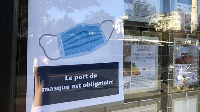 France | Le masque obligatoire en entreprise dès le 1er septembre