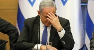 Israël | Netanyahu sous pression