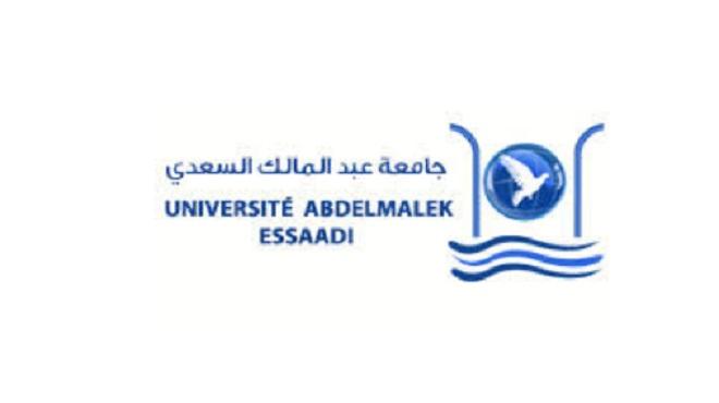 Tétouan | L'Université Abdelmalek Essaâdi délocalise les examens