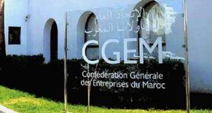 """La CGEM lance un """"Plan Sanitaire"""""""