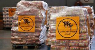 Beyrouth | La fondation Mohammed V pour la solidarité entame l'envoi d'aides alimentaires au Liban