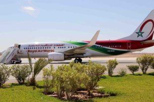 État d'urgence sanitaire | La RAM reconduit les vols spéciaux jusqu'au 10 sept