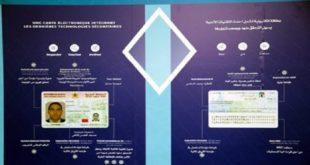 Le Conseil de gouvernement adopte le projet de décret portant application de la loi relative à la CINE