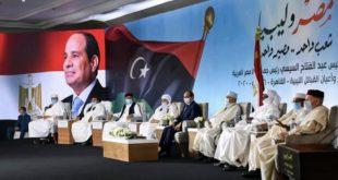 Lybie | Dans l'attente d'une action égyptienne ?