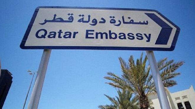 Maroc-Qatar | Doha fait un don au Fonds spécial Covid-19