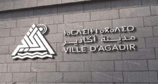 Agadir La ville se dote d'une nouvelle identité visuelle