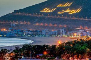 Agadir Le CRT continue ses réunions pour booster le tourisme dans la région