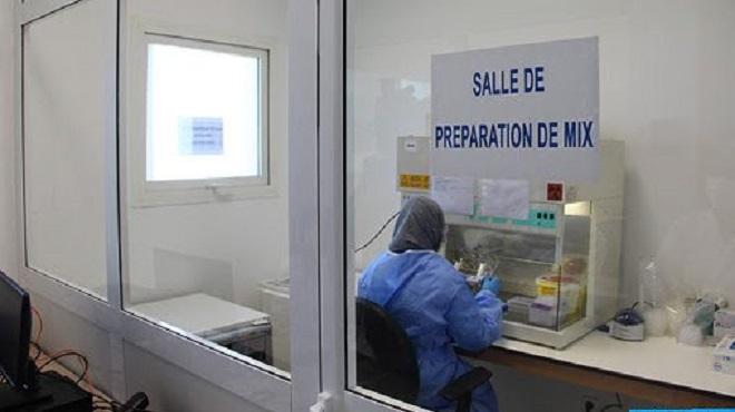 Al Hoceima,laboratoire de dépistage covid 19,