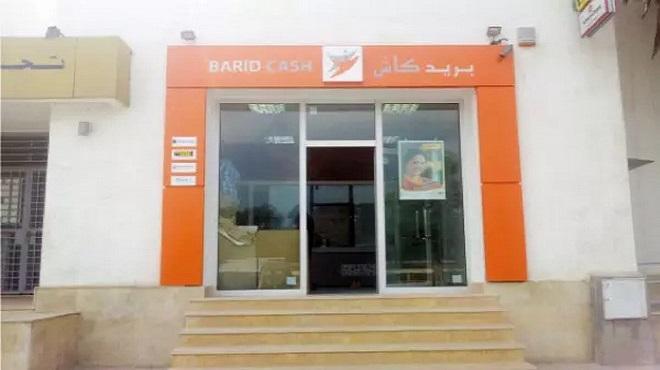 Al Barid Cash Des Solutions Pratiques