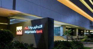 Attijariwafa bank 25MMDH de crédits additionnels distribués