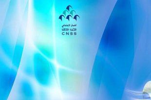 CNSS Lancement d'un portail réservé aux indemnités du secteur touristique