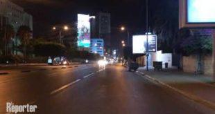 Casablanca Le Couvre Feu Nocturne