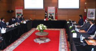 Dialogue libyen Accord global sur les critères et les mécanismes transparents et objectifs pour occuper les postes de souveraineté