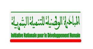 INDH Azilal 62 projets approuvés en 2020 pour un montant de plus de 82 MDH
