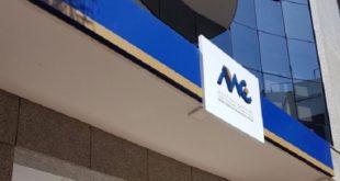 L'AMMC livre son 1er bilan relatif à l'application des règles de bonne gouvernance