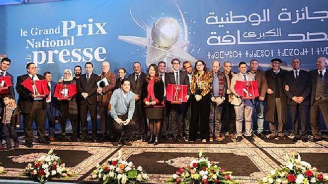 Lancement de la 18ème édition du Grand prix national de la presse