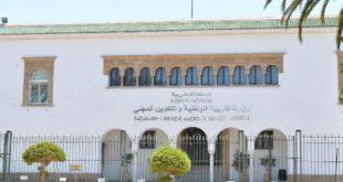 Le ministère de l'éducation nationale publie le calendrier de l'examen régional