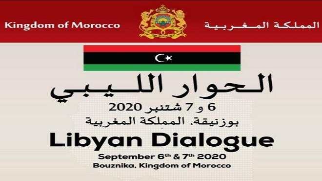 Maroc dans le dialogue inter-libyen salué à travers le monde