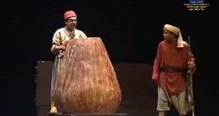 Marrakech 42 programmes culturels organisés à distance en août dernier