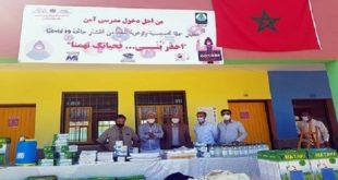 Marrakech Lancement D'une Campagne De Sensibilisation