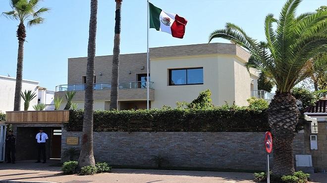 Mexique Maroc un Groupe d'amitié parlementaire voit le jour