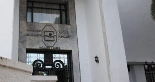 Ministère de la Santé Ouverture des candidatures pour 164 postes de responsabilité