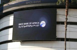 Prêt étudiant Bank of Africa lance de nouvelles solutions