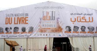 Report de la 4ème édition du Salon maghrébin du livre d'Oujda