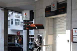 TGR Maroc Repli des recettes fiscales brutes de 7,7% à fin août
