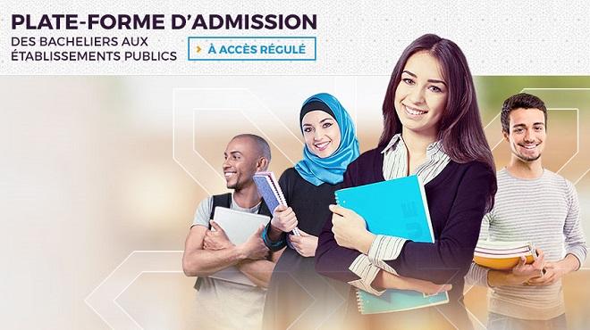 Tawjihi Modification du calendrier d'admission aux établissements à accès limité