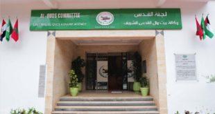 Agence Bayt Mal Al Qods Versement De Bourses à 20 étudiants
