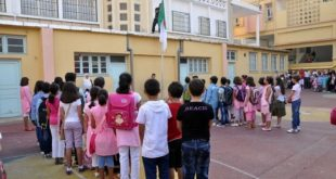 Algérie la rentrée scolaire à partir du 21 octobre après plus de 8 mois de suspension