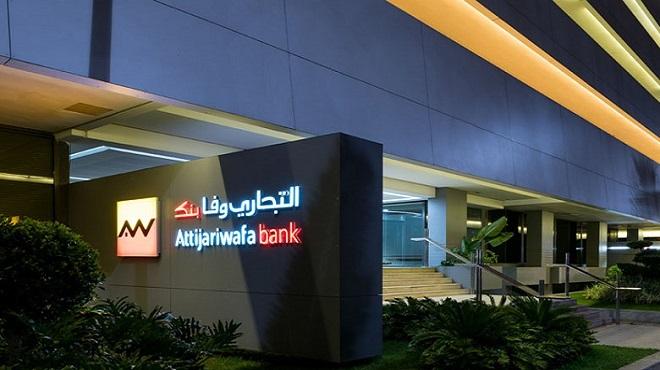 Attijariwafa bank désignée Top Performer RSE 2020