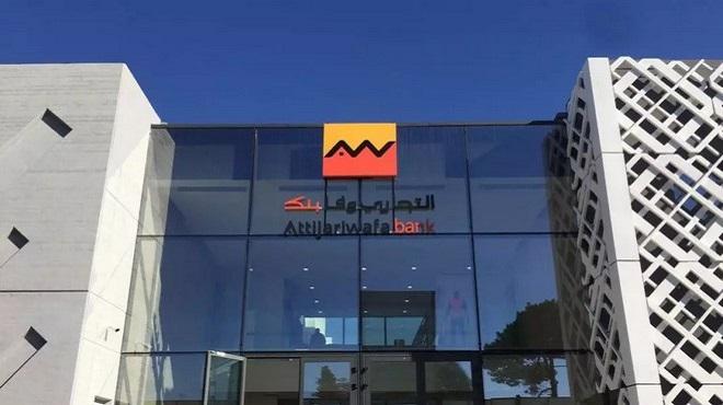 Attijariwafa bank élue Banque la plus sûre au Maroc et en Afrique