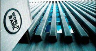 Banque Mondiale 12 Milliards Pour Les Pays Pauvres
