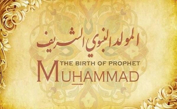 Calendrier musulman Aïd Al Mawlid Annabaoui célébré