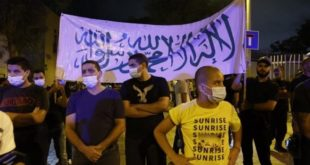 Islam manifestation devant la résidence de l'ambassadeur de France en Israël