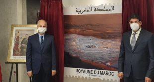 Journée mondiale de l'énergie