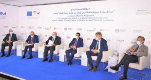 Le Maroc et l'Union européenne lancent à Rabat le Programme THAMM