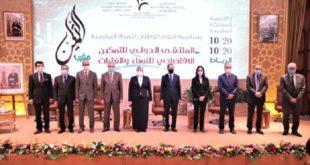 Le Maroc, un modèle en matière de respect des droits des femmes