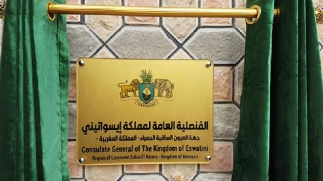Le Royaume d'Eswatini ouvre un consulat général à Laâyoune