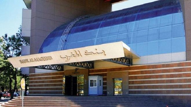 Le dirham s'apprécie de 0,12% face à l'euro du 24 au 30 septembre