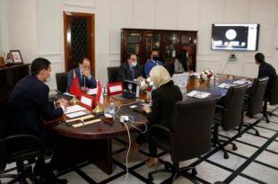 Maroc Pologne Nouveau Partenariat Entre La Cciscs Et La Ccv