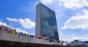 Comité Al Qods,ONU