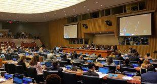 ONU Le Sénégal réaffirme son soutien à la marocanité du Sahara