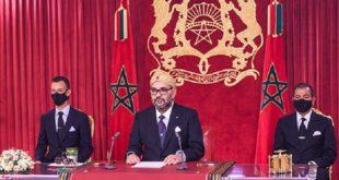 Points clés du discours royal adressé au parlement par SM le Roi