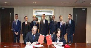 Signature à Pékin d'un mémorandum d'entente entre Bank Of Africa et la CCCME